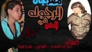 تحميل اغاني مهرجان الرجوله فى الدم 2017 غناء سادات وفيفتى توزيع ابو ايه MP3