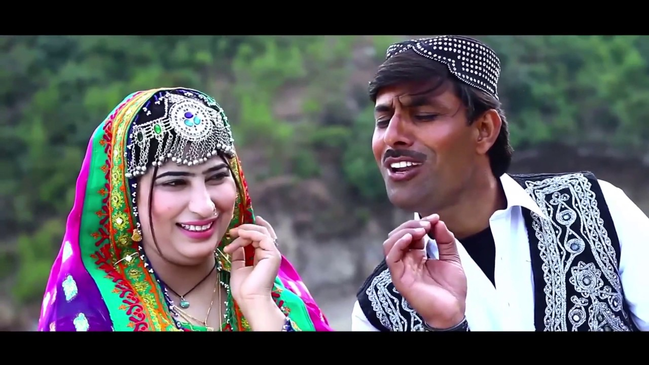 Pashto New Songs 2017 Gul Nazar & Wagma - Wa Pa Ma Grana Halaka
