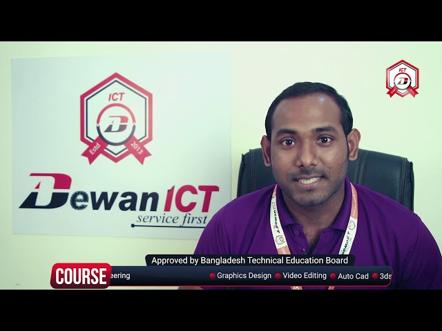 Our Student Mohammad Shoaib Talking About Dewan ICT