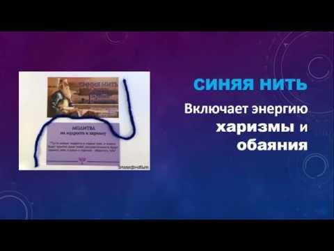 Михаил евдокимов счастье