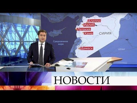 Выпуск новостей в 10:00 от 16.02.2020 видео