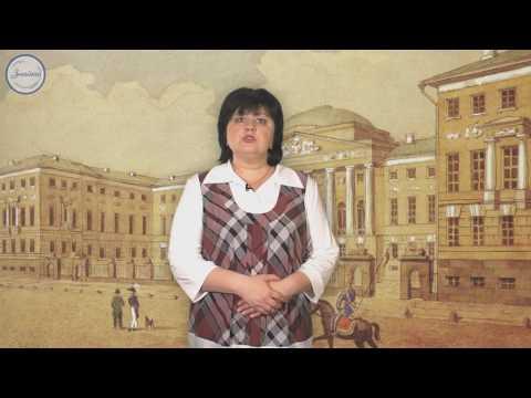 Русская философская мысль об обществе