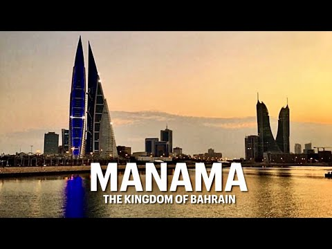 If You Haven't Seen Manama, Bahrain, You're Missing Out!