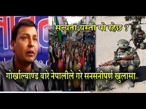मोदी र ममतामा लोकतन्त्र र मानवताको खडेरी छ - प्रखर वक्ता -Punya Gautam
