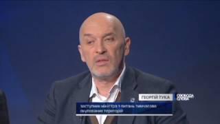 Айвазовская: Наложенные на Россию санкции не дают ощутимых результатов — Свобода слова, 24.04.2017