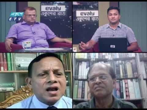 Ekusher Raat | বিষয়: রোহিঙ্গাদের আবদার  | 15 June 2021 | ETV Talk Show