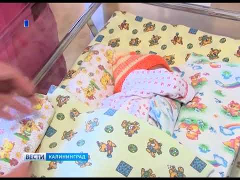 В Калининградской области 120 семей уже получают дополнительный региональный материнский капитал