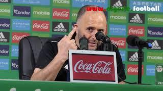 Conférence de presse après le match : Algérie – Mauritanie