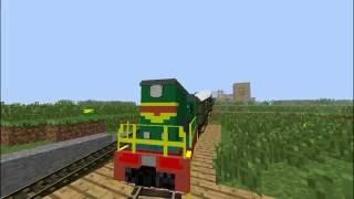 Скачать сборку майнкрафт лп железная дорога