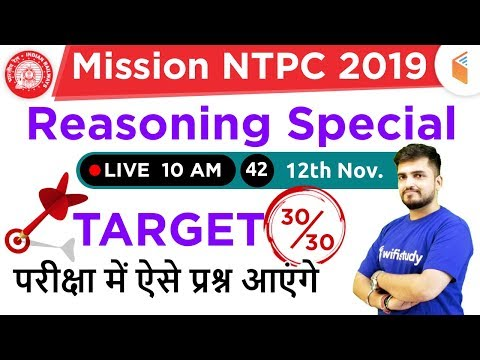 10:00 AM - Mission RRB NTPC 2019 | Reasoning Special by Deepak Sir | Logical Reasoning | Day #42