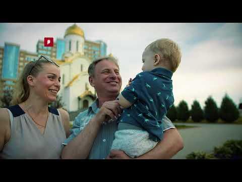 Деньги под материнский капитал. Ростов-на-Дону и Область