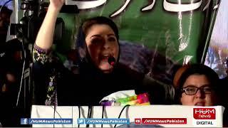 Maryam Nawaz addresses a rally in Sialkot