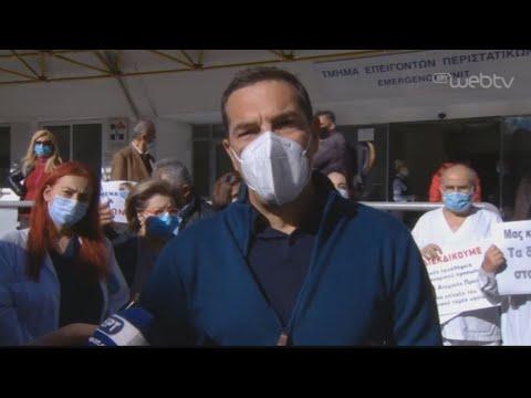 Αλ. Τσίπρας: Οι πολίτες δεν έχουν κανένα λόγο να αισθάνονται ανασφάλεια απέναντι στο εμβόλιο