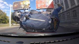 ДТП 18+ подборка аварий за 08.10.2018 прав ли велосипидист?