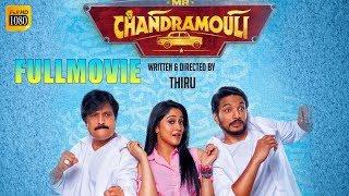 Mr. Chandramouli Tamil Full HD Movie | Gautham Karthik, Regina Cassandra