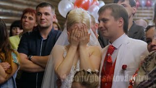Клип от жениха, и реакция невесты и присутствующих на банкете