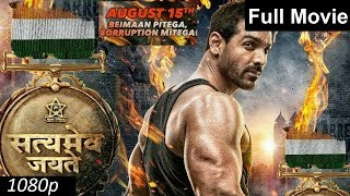 new south indian movie download filmyzilla