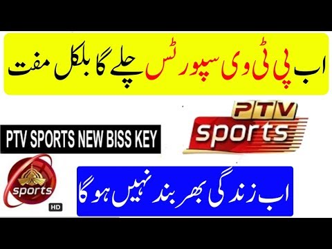 Ptv Sport New Biss Key Today 2019 | Conax key june 2019