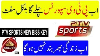 TEN SPORTS New biss key today 2019 || TEN SPORTS Biss key 20 June