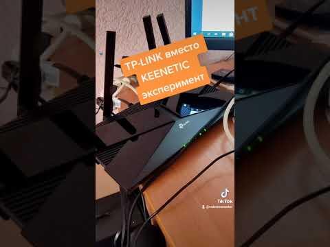 TP-LINK AX20 Поставил на непрерывный тест 24/7