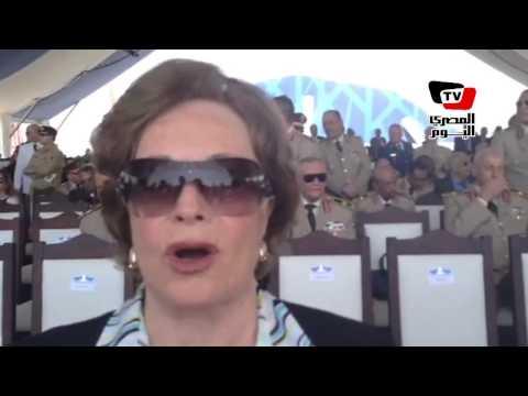 احتفالات قناة السويس الجديدة| تعليق جيهان السادات من منصة «افتتاح القناة»