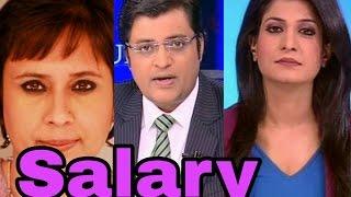 Salary Of India's Top News Anchors | Anjana Om Kashyap | Arnab Goswami |  Sudhir Chaudhary |