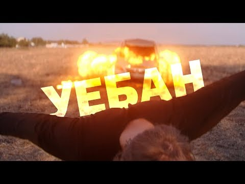 """Фильм """"Близнецы"""""""