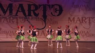 Детская хореографическая студия, Хореограф Ирина Мельникова, школа танцев МАРТЭ