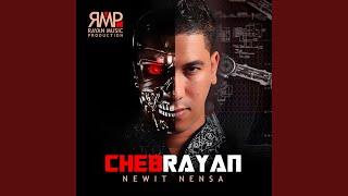 Mabkat ghorba (feat. Cheb Karim) تحميل MP3