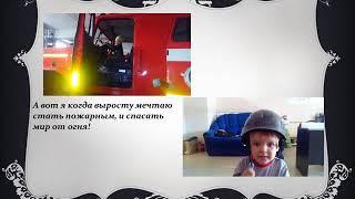 Лысаковский Егор Моя семья1