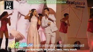 [Kara+EngSub+Thai] ♫ Nadech Yaya - Too Much So Much Very Much ♫ NYAlwaysFB video ♬