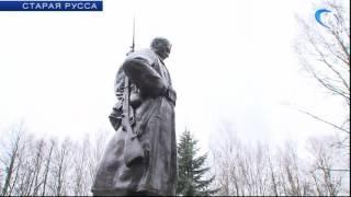 В Старой Руссе отметили вторую годовщину присвоения почетного звания «Город воинской славы»
