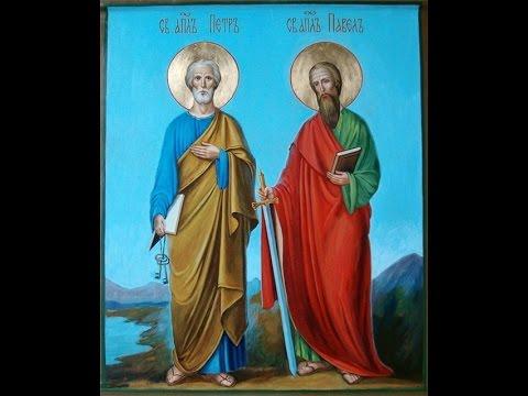 День Петра и Павла Святых Апостолов. Молитва