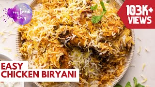 Easy Chicken Biryani in 5 simple steps!