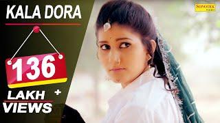 "Video thumbnail of ""Kala Dora || Sapna, Tannu Mannu Kharkhoda || Raj Mawar || Latest Haryanvi Song 2017"""