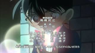 Hello Mr My Yesterday Detective Conan