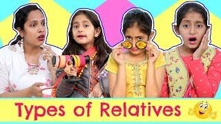 "Follow my Insta for BTS: https://tinyurl.com/MyMissAnand  We all have Relatives who fills our life with different colours & flavours. Some of them are annoying, some funny, some clever & many more. So today's video is all about the Different Types of Relatives we all have.  If you have enjoyed it then Do LIKE & SHARE it with all of your Relatives ..Target hai 2,00,000 LIKES.   CREDITS : Written By  - Nisha Topwal Directed by - Vikram Chaudhary DOP - Om Arora  Edited By - Shubham Raj Verma  Actors - Anantya Anand, Shruti Anand, Anku Sharma   Camera Credit's: https://instagram.com/extremepictureimagecreation  XoXo Miss Anand  NEW UPLOADS every FRIDAY!!!  AUDIO DISCLAIMER/CREDITS – ""Music from Epidemic Sound (http://www.epidemicsound.com)""   ** funy blogger youtube family vlog comp laugh then sketch good vs reality roleplay india vlog shruti anand comedy types of people in real life daily vlog funny videos 2018 anantya mymissanand funny girl shrutiarjunanand travel vlogs vines humor blogging trending now bloopers behind the scenes tv serials colgate hindi blog tv series good manners movie review bad citizen 2m"