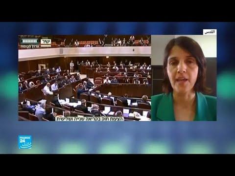 العرب اليوم - ما هي أهم بنود قانون الدولة القومية للشعب اليهودي
