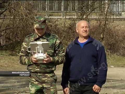 Новости курорта от 01.03.2017