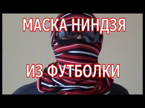Питательная маска для лица с комбинированной кожей