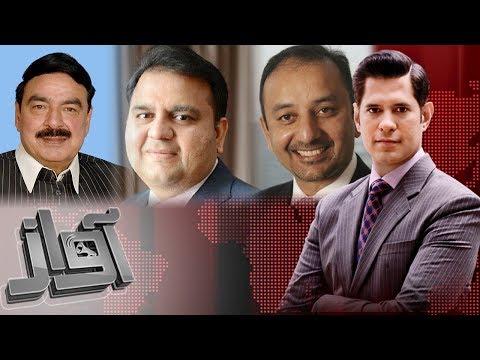 JIT Ko Mushkilat Ka Samna | Awaz | SAMAA TV | 08 June 2017