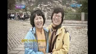 [C채널] 힘내라! 고향교회2 54회 - 하청교회 최운산 목사 :: 말씀대로 살리라!