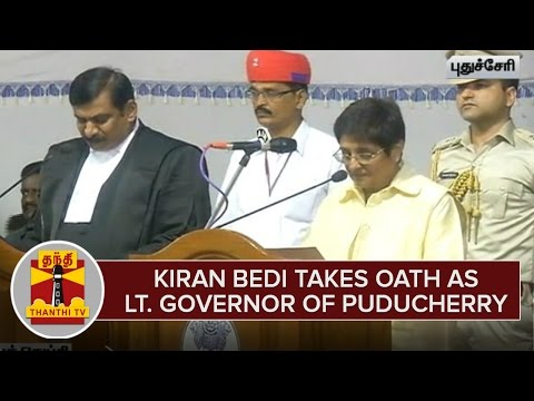 Former-IPS-Officer-Kiran-Bedi-Takes-Oath-as-Lt-Governor-of-Puducherry--Thanthi-TV