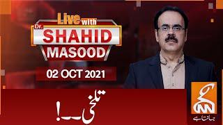 Live with Dr. Shahid Masood | GNN | 02 Oct 2021