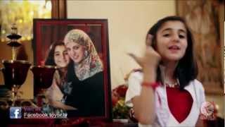 البنت واما - ديمة بشار   النسخة الرسمية