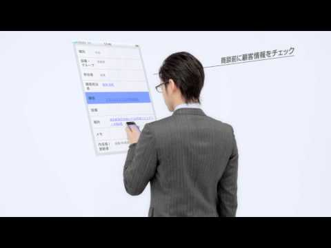 Video of Knowledge Suite 営業支援SFA/CRM