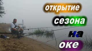 Ловля рыбы на оке запрет