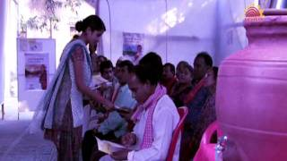 Aadhaar Shila Part 2