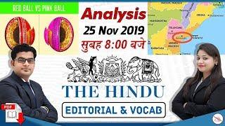 The Hindu Editorial Analysis | 25 November 2019 | UPSC | Bank | SSC | Railway | 8:00 AM