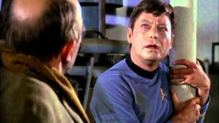 Great Bones McCoy Lines Part 1